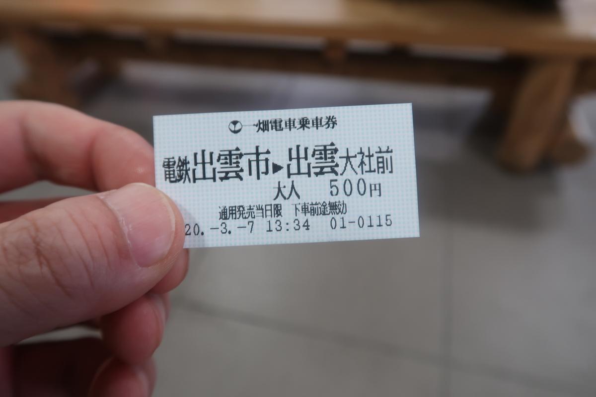 f:id:nishiuraexp:20200318211427j:plain