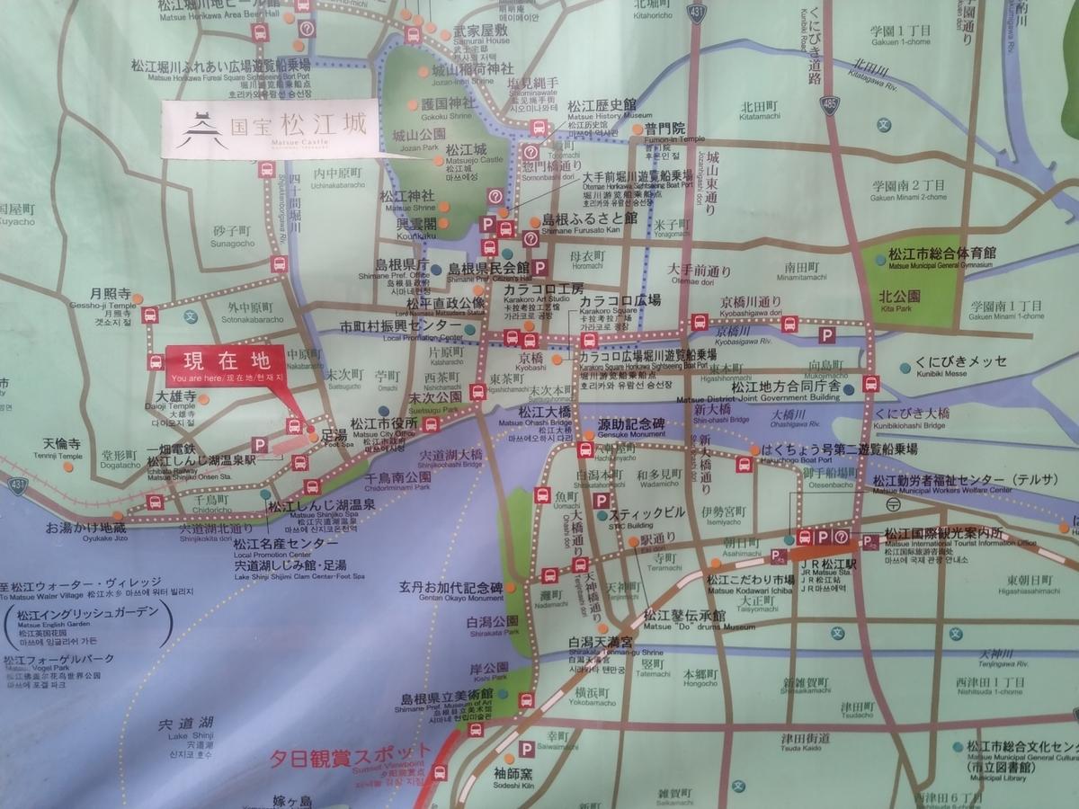 f:id:nishiuraexp:20200321224737j:plain