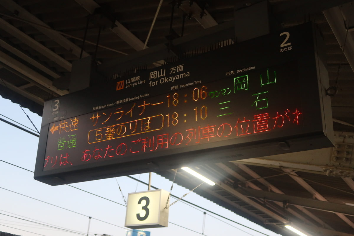 f:id:nishiuraexp:20200323222735j:plain