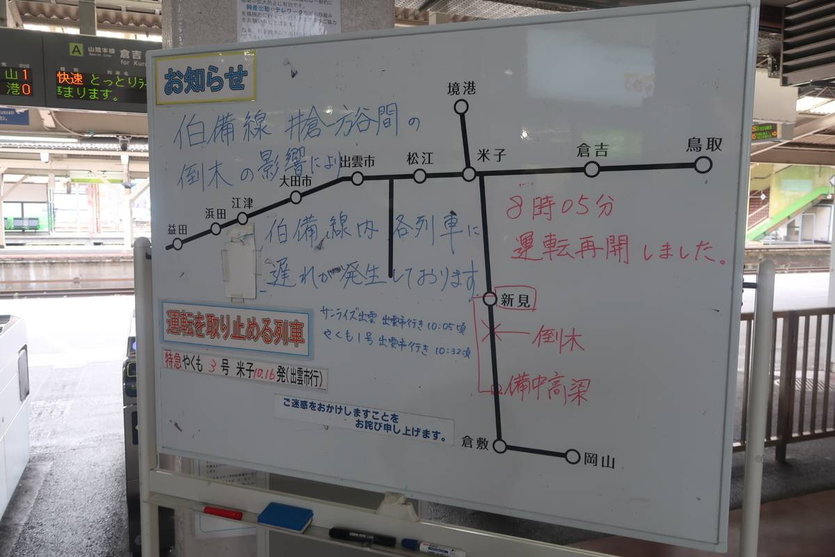 f:id:nishiuraexp:20200325131114j:plain