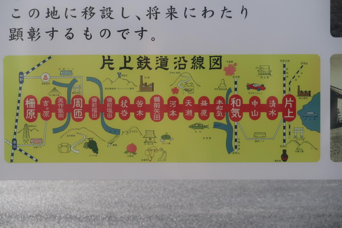 f:id:nishiuraexp:20200325162911j:plain