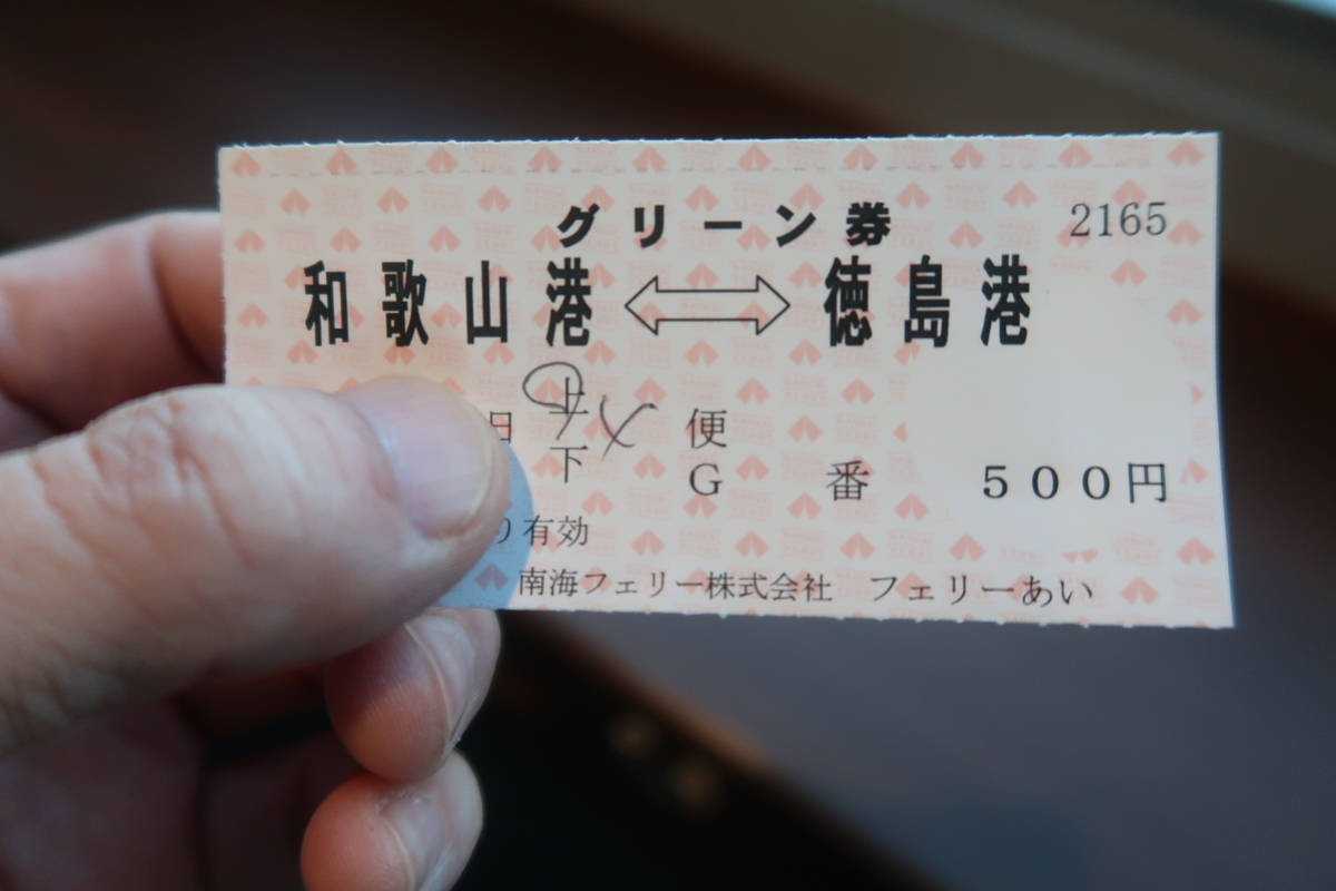 f:id:nishiuraexp:20200402125026j:plain