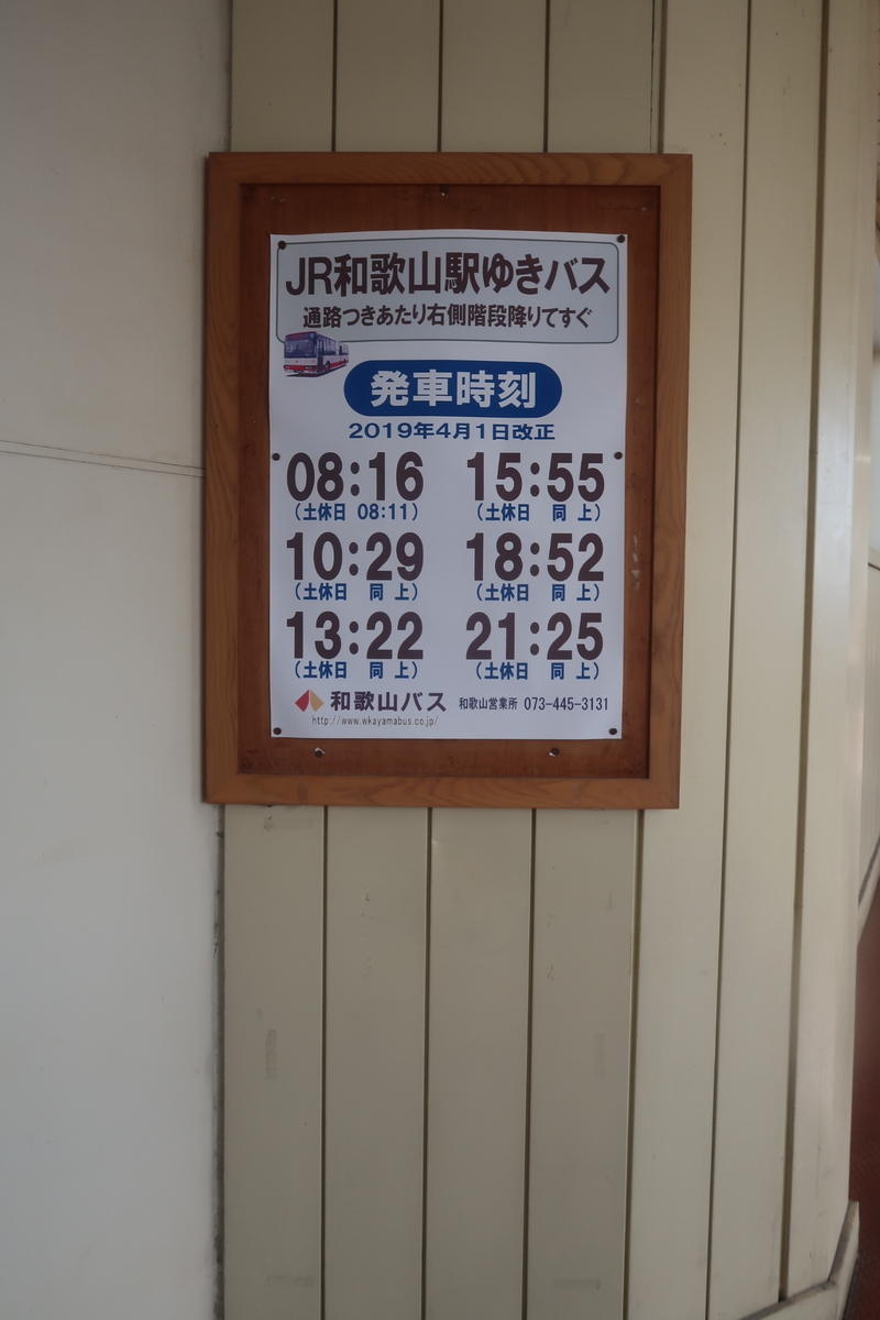 f:id:nishiuraexp:20200402203124j:plain