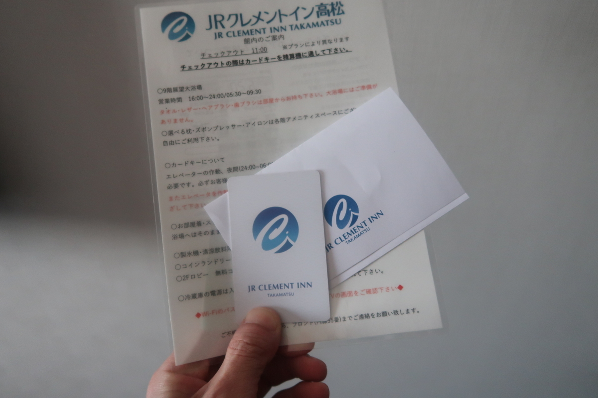 f:id:nishiuraexp:20200411130735j:plain