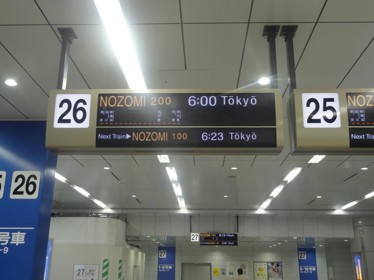 f:id:nishiuraexp:20200417201153j:plain