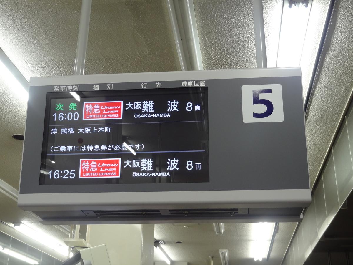 f:id:nishiuraexp:20200418160836j:plain