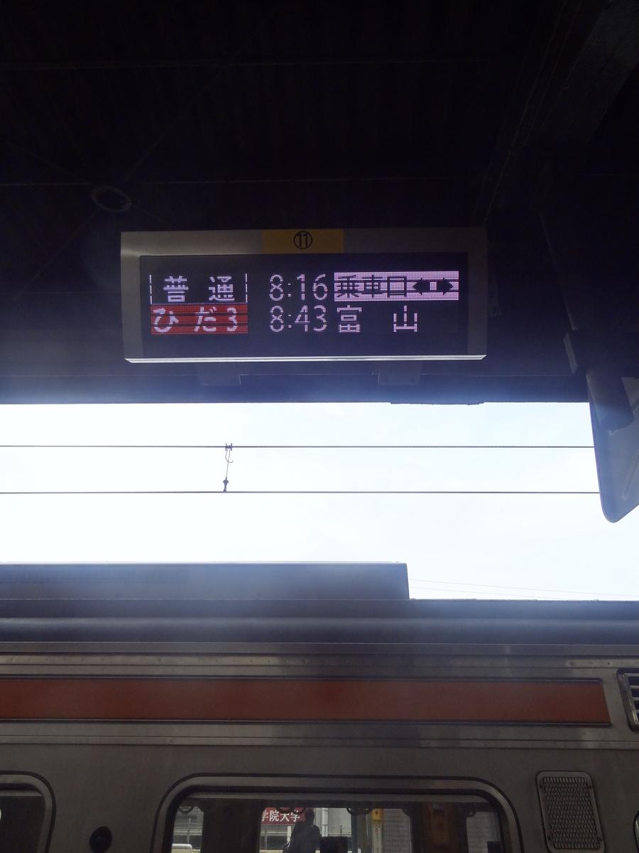 f:id:nishiuraexp:20200424204739j:plain