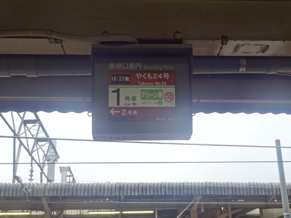 f:id:nishiuraexp:20200425230509j:plain