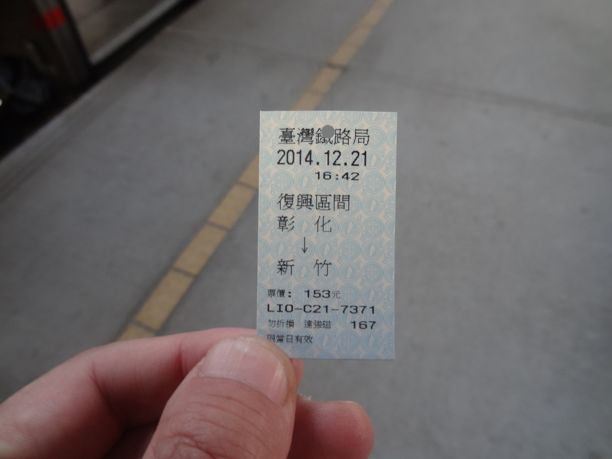 f:id:nishiuraexp:20200504172138j:plain