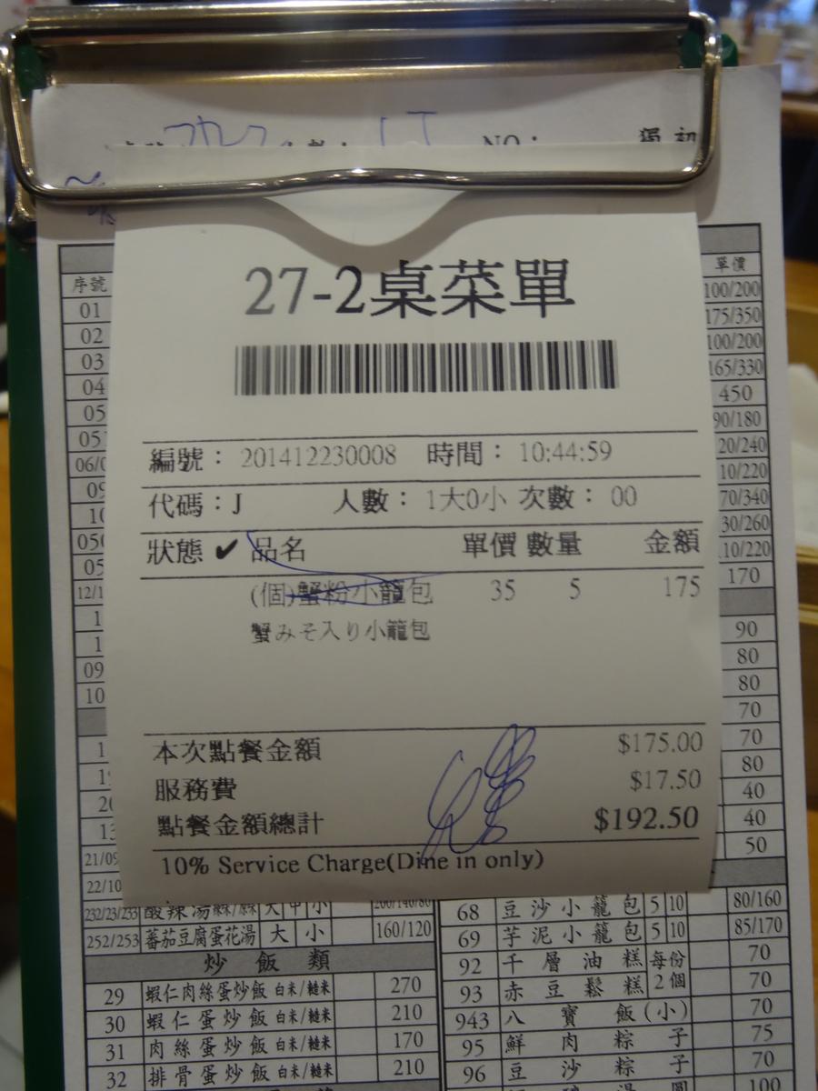 f:id:nishiuraexp:20200509160102j:plain