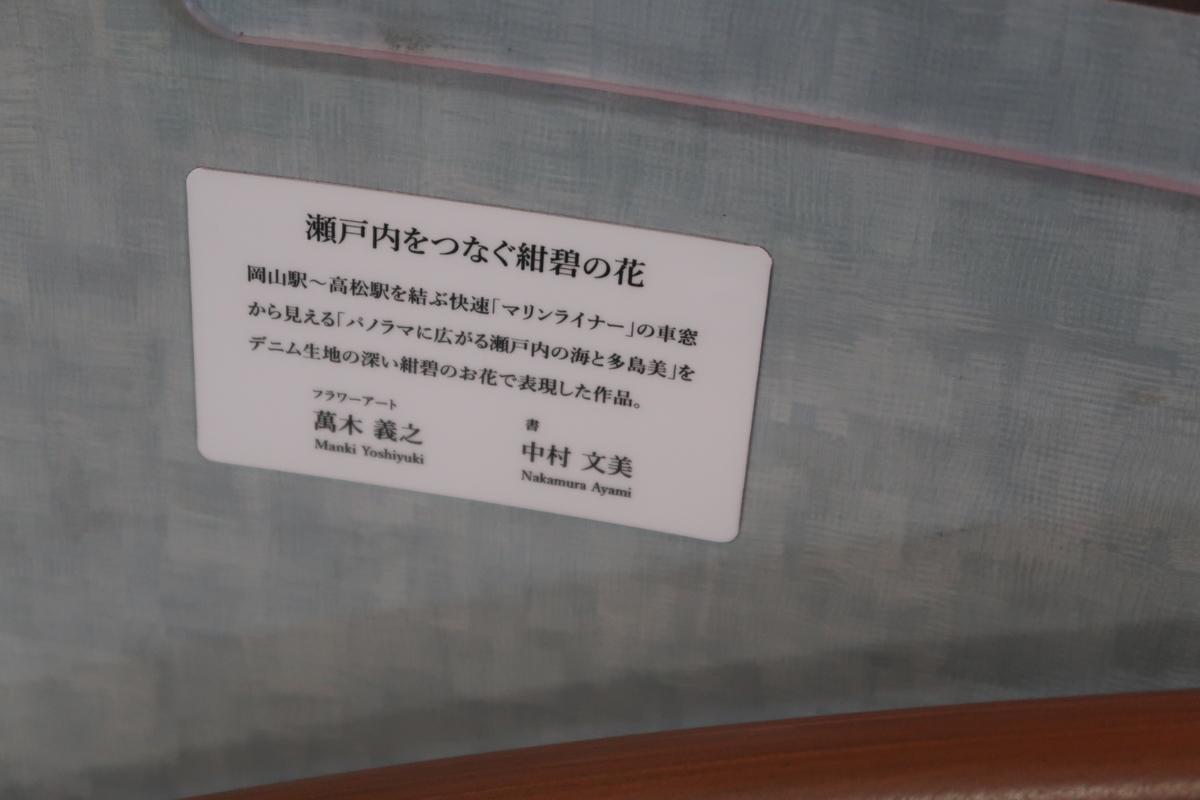 f:id:nishiuraexp:20200514211545j:plain