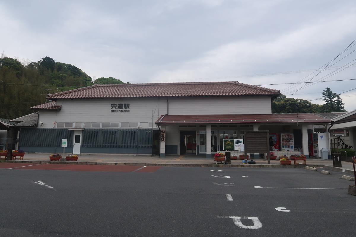 f:id:nishiuraexp:20200516174911j:plain
