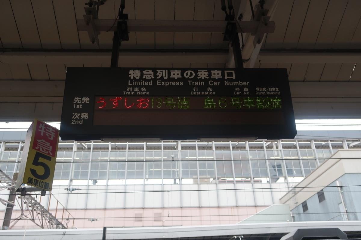 f:id:nishiuraexp:20200522221939j:plain