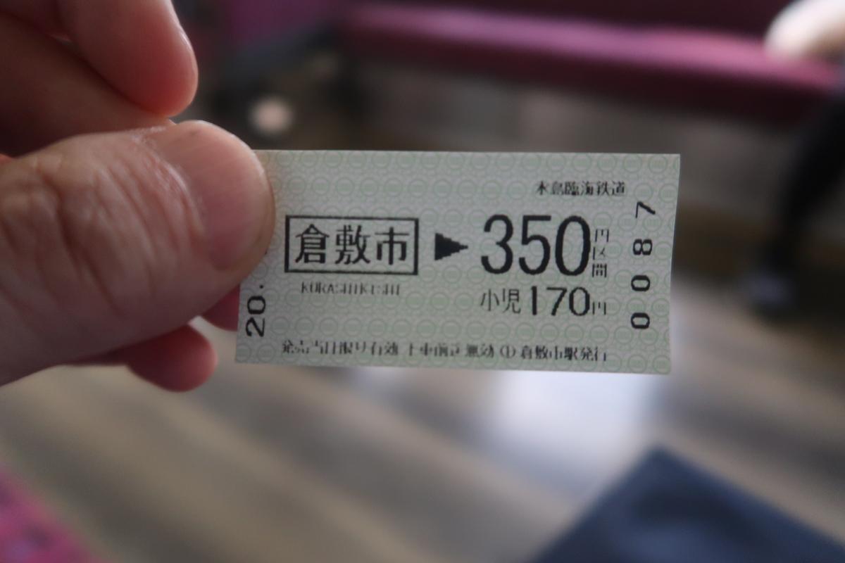 f:id:nishiuraexp:20200603203951j:plain