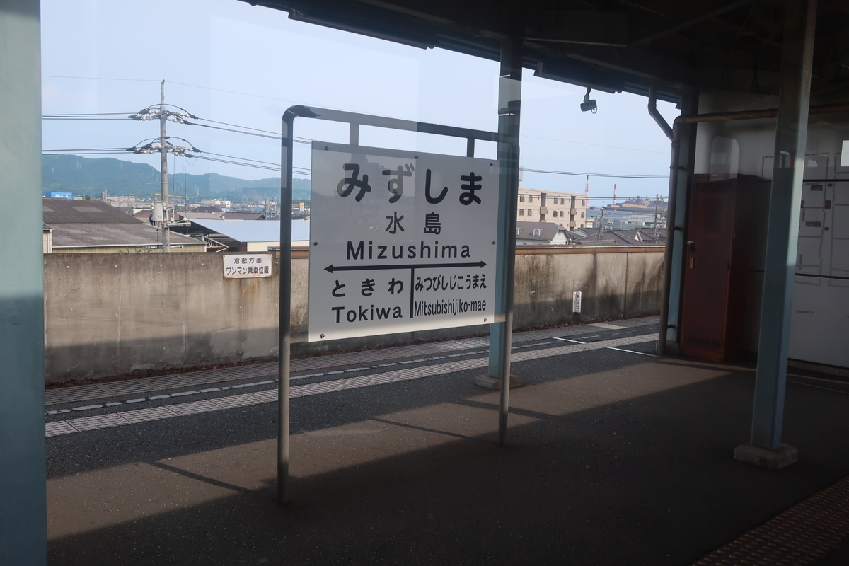 f:id:nishiuraexp:20200603204855j:plain