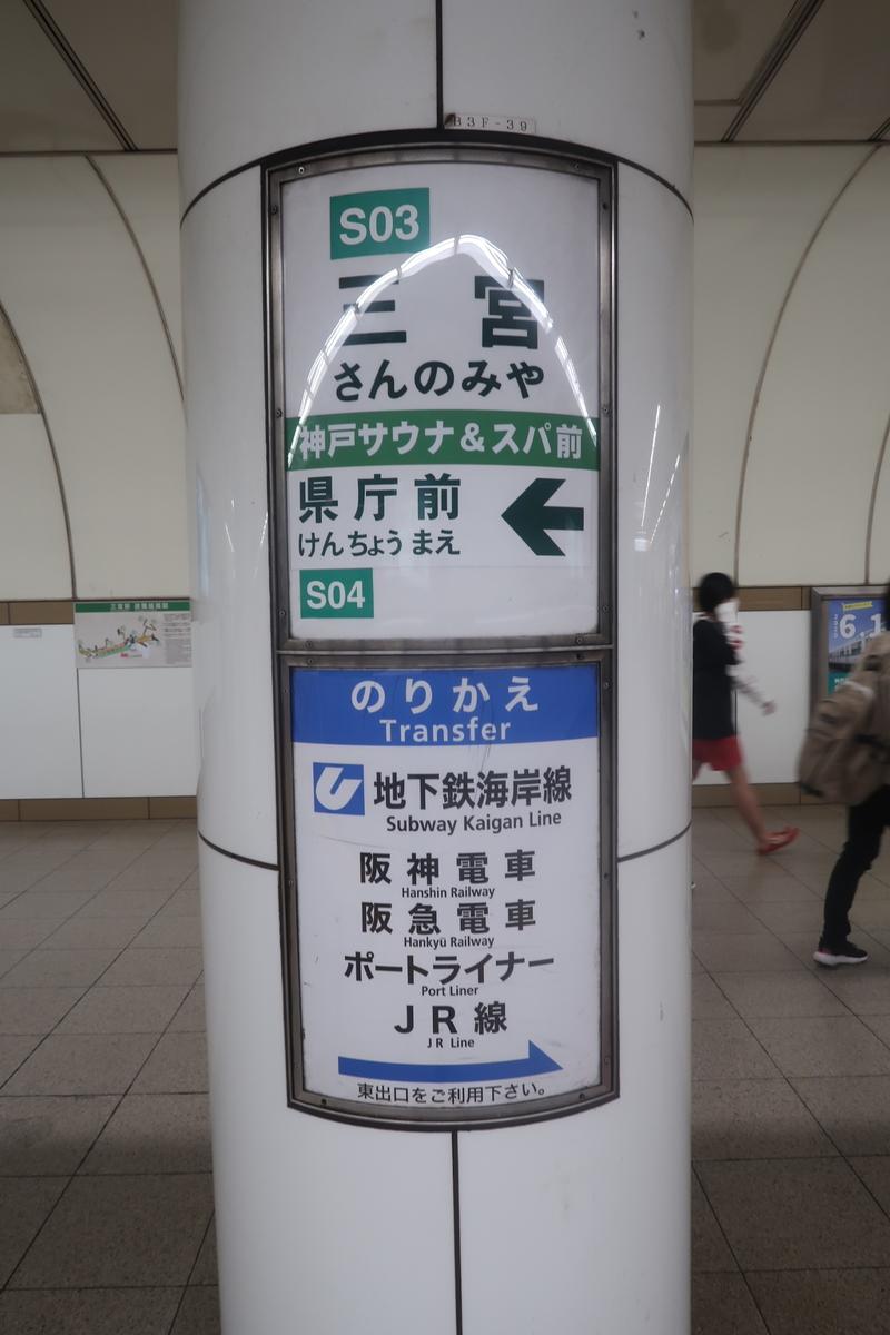f:id:nishiuraexp:20200607174245j:plain
