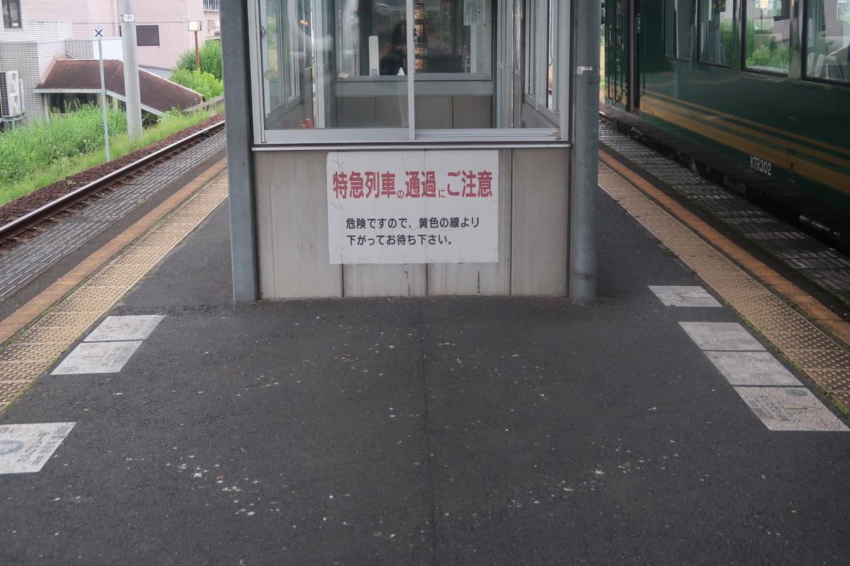 f:id:nishiuraexp:20200628111806j:plain