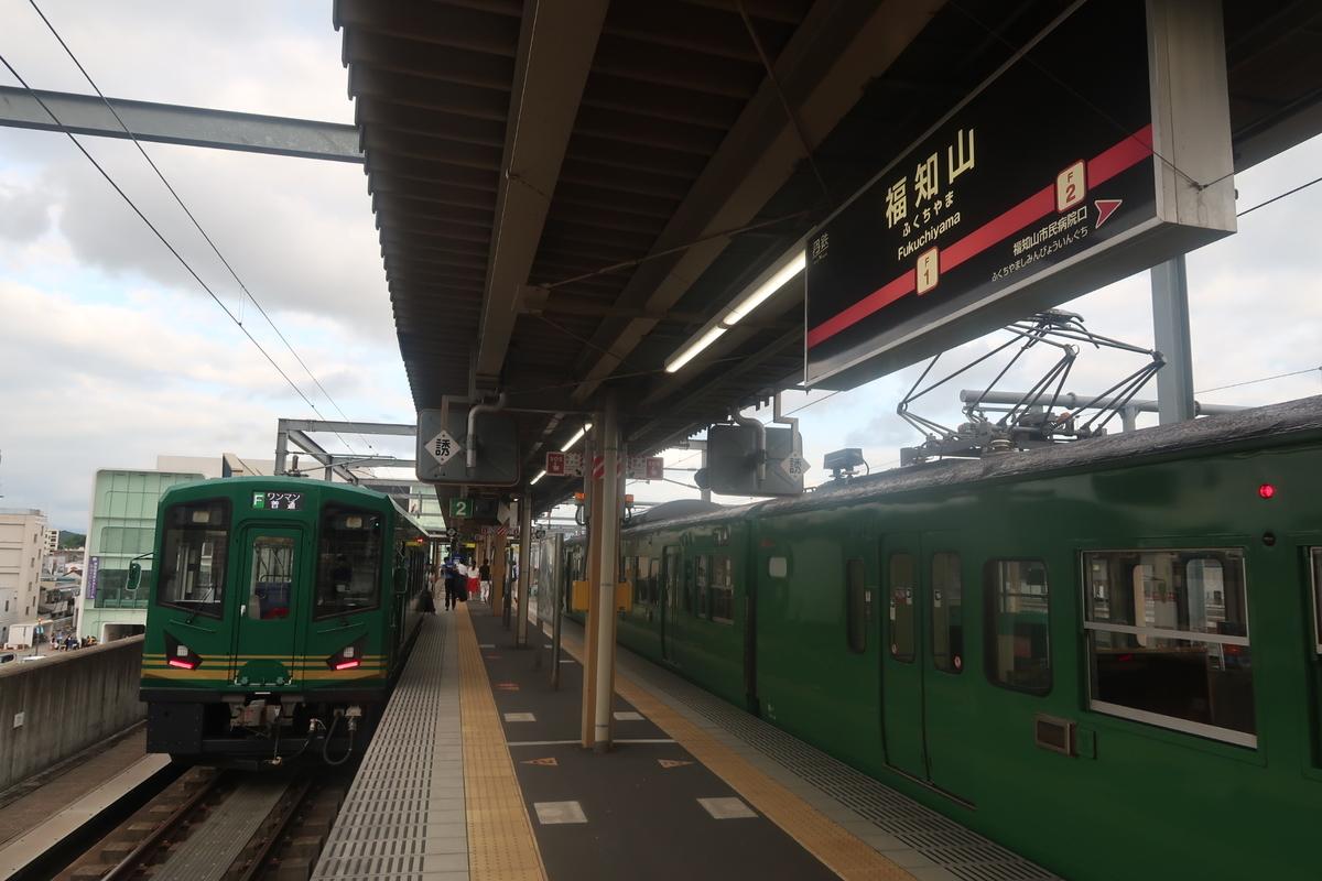 f:id:nishiuraexp:20200628112011j:plain