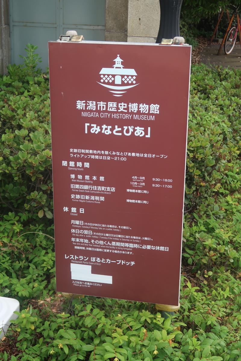 f:id:nishiuraexp:20200707200356j:plain