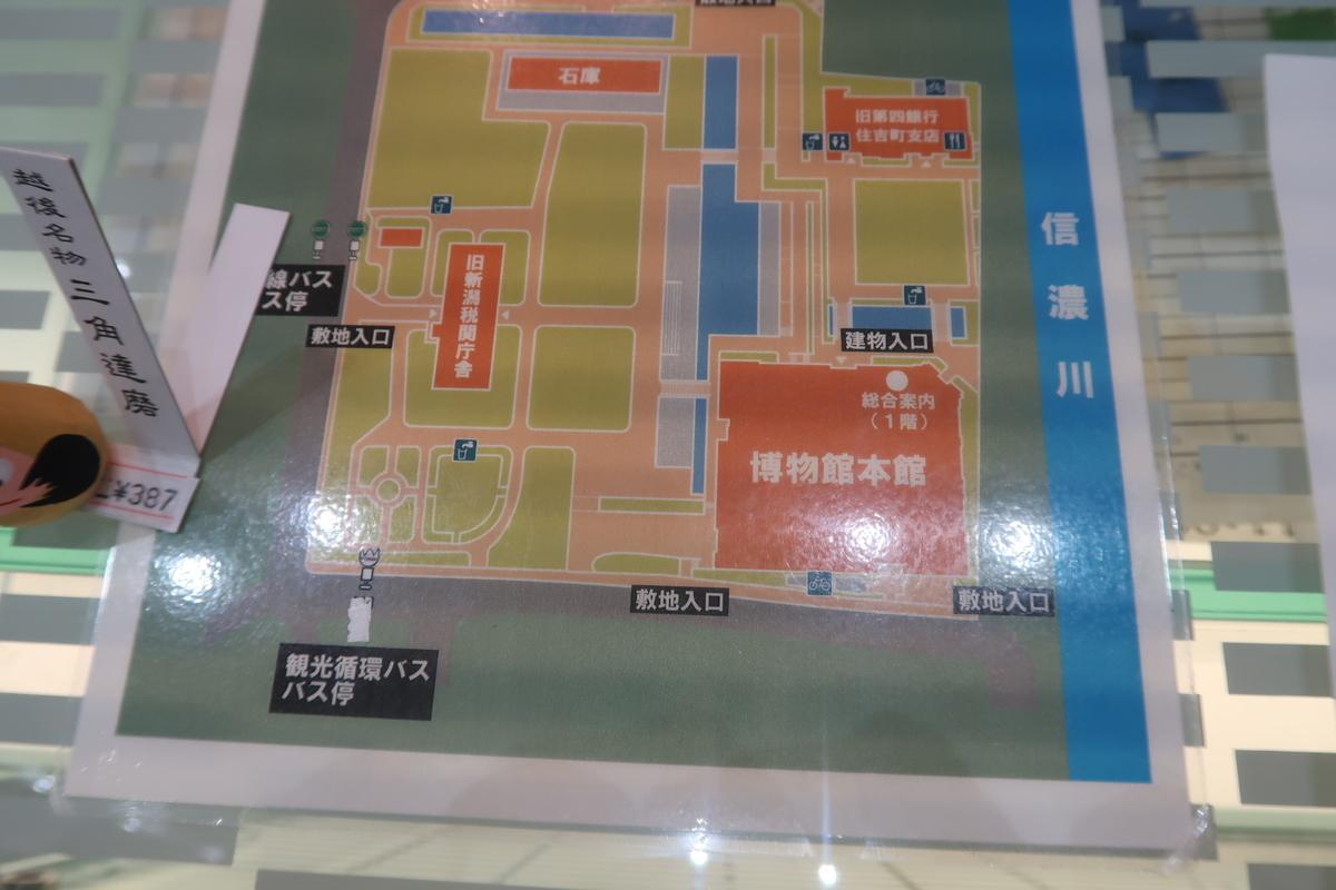 f:id:nishiuraexp:20200707201227j:plain