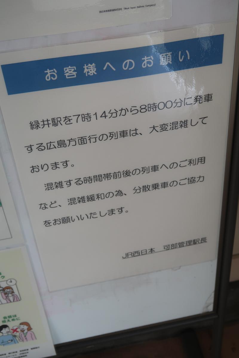 f:id:nishiuraexp:20200717173656j:plain
