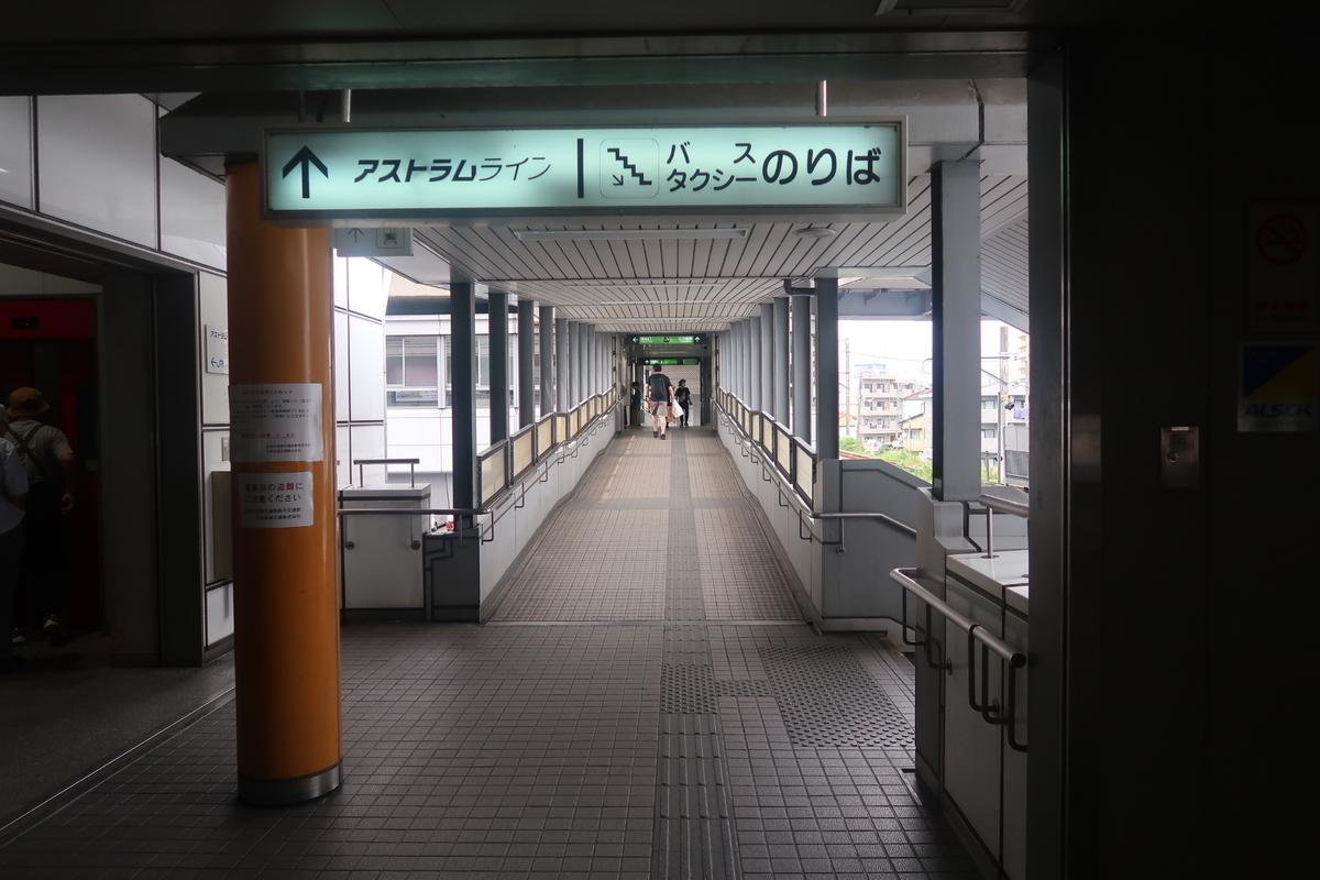 f:id:nishiuraexp:20200720204601j:plain