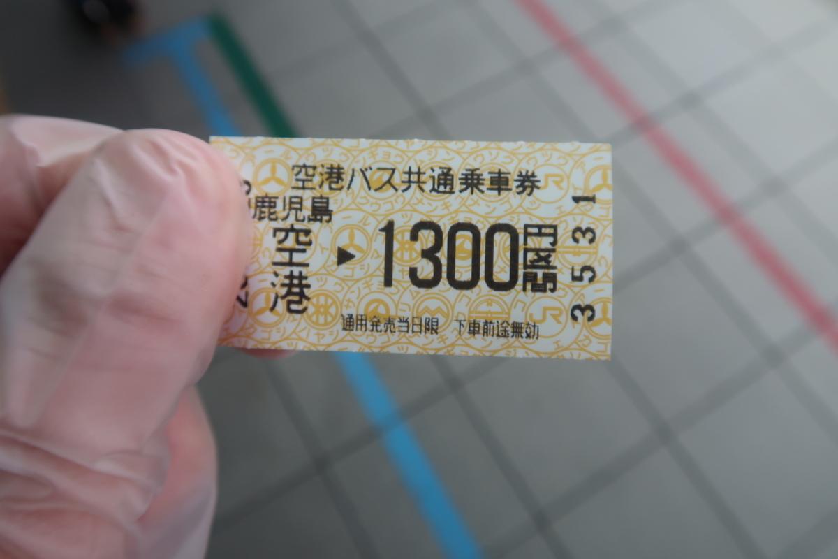 f:id:nishiuraexp:20200723122902j:plain
