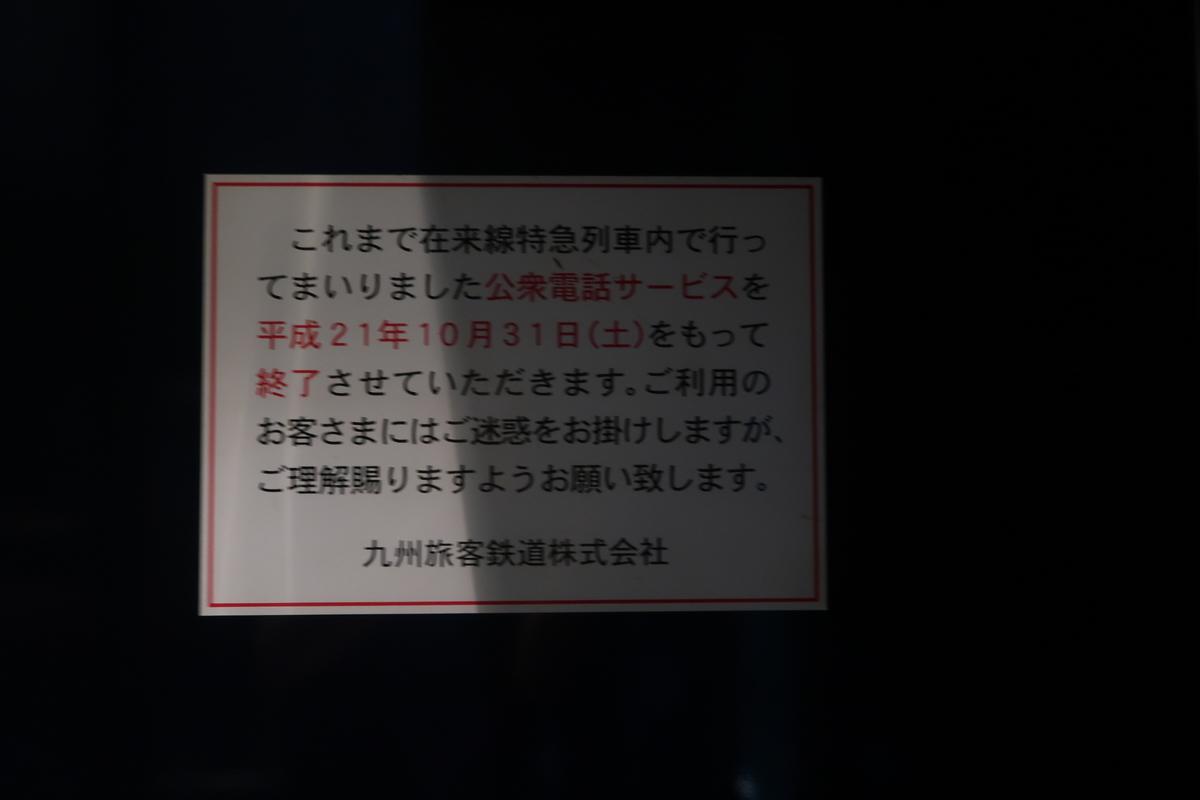 f:id:nishiuraexp:20200725180327j:plain