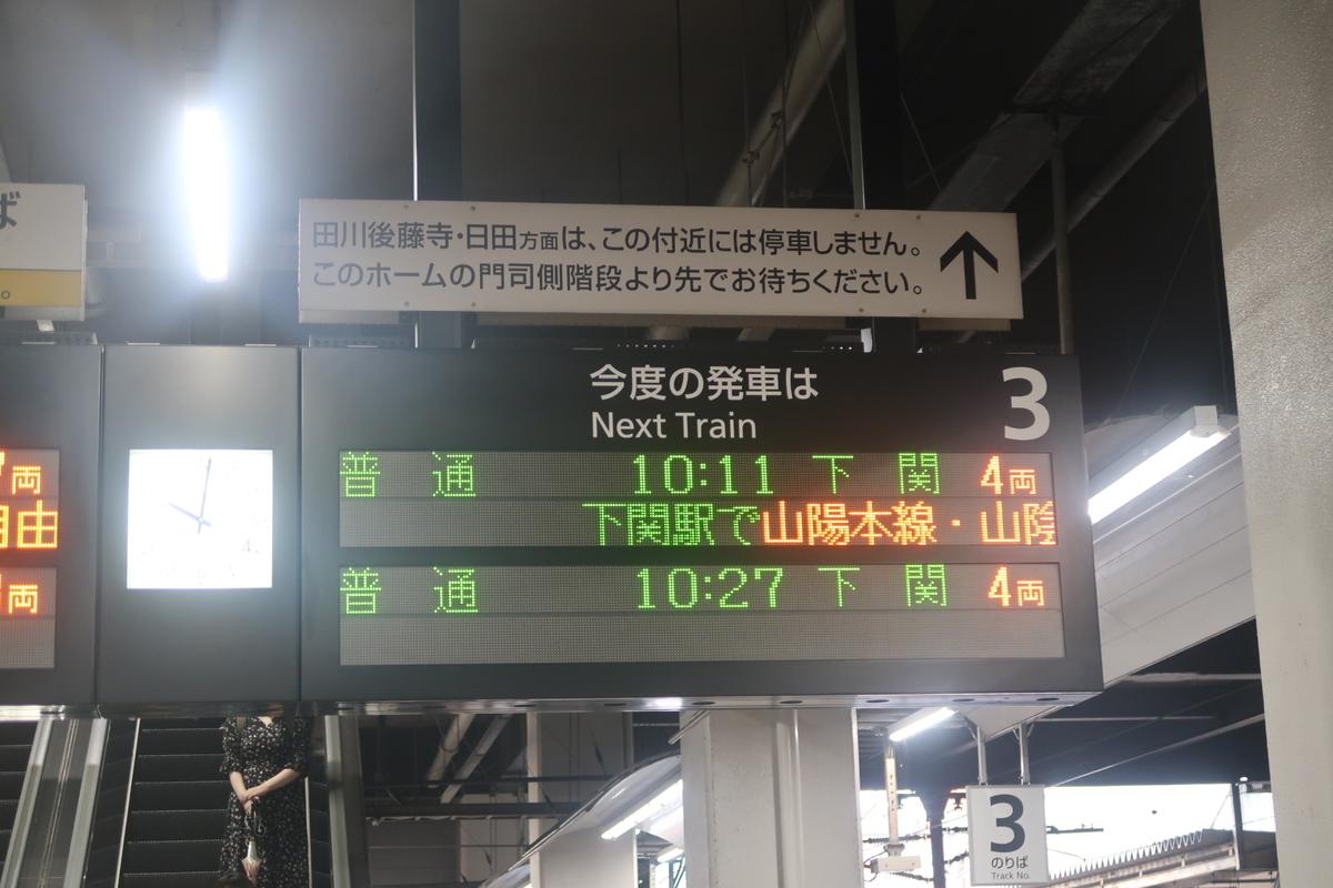 f:id:nishiuraexp:20200726205254j:plain