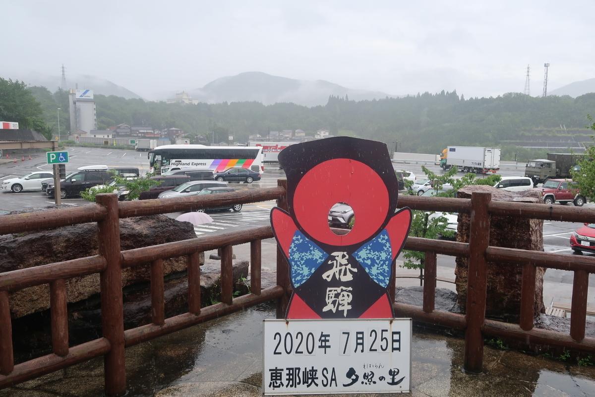 f:id:nishiuraexp:20200730203350j:plain