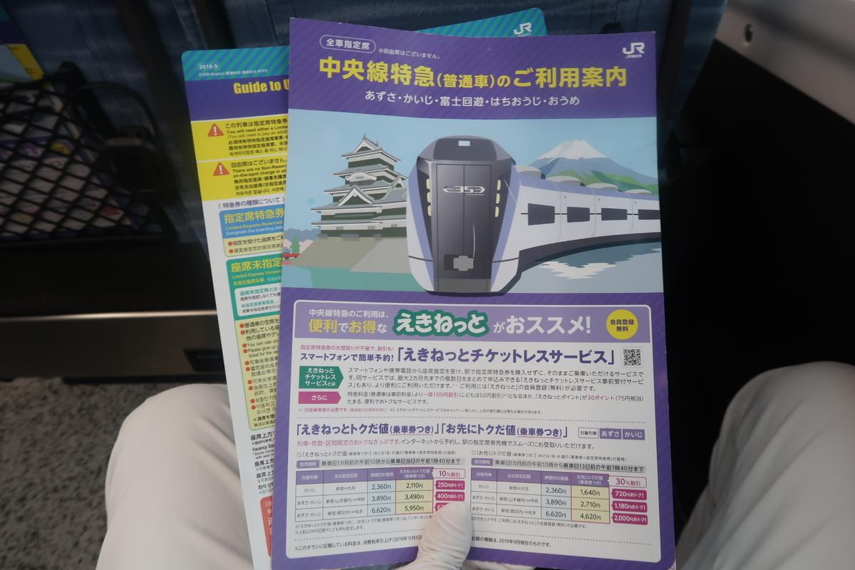 f:id:nishiuraexp:20200803215001j:plain