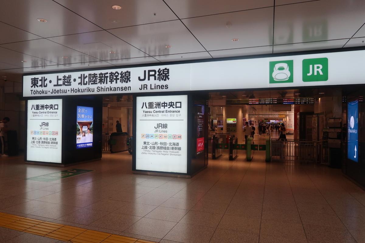 f:id:nishiuraexp:20200803220405j:plain