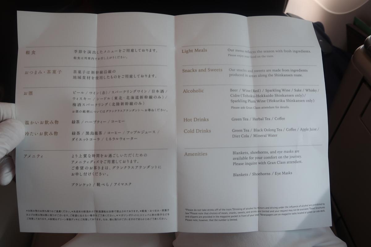 f:id:nishiuraexp:20200806181401j:plain