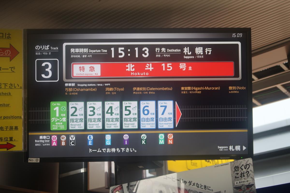 f:id:nishiuraexp:20200808083423j:plain