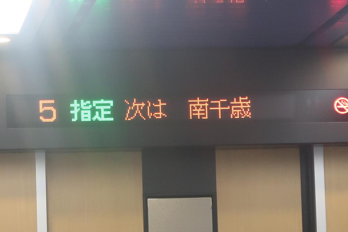 f:id:nishiuraexp:20200808084156j:plain