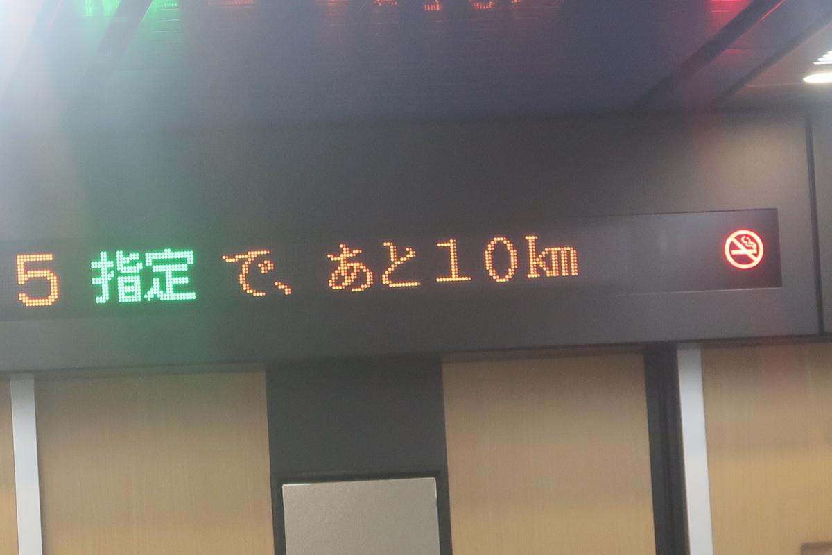 f:id:nishiuraexp:20200808084214j:plain