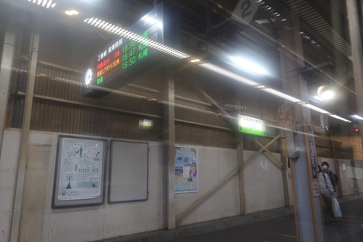 f:id:nishiuraexp:20200808084409j:plain