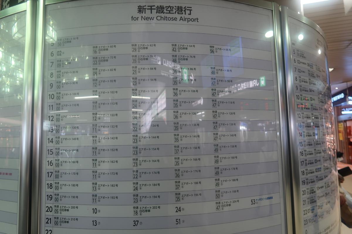 f:id:nishiuraexp:20200810102523j:plain