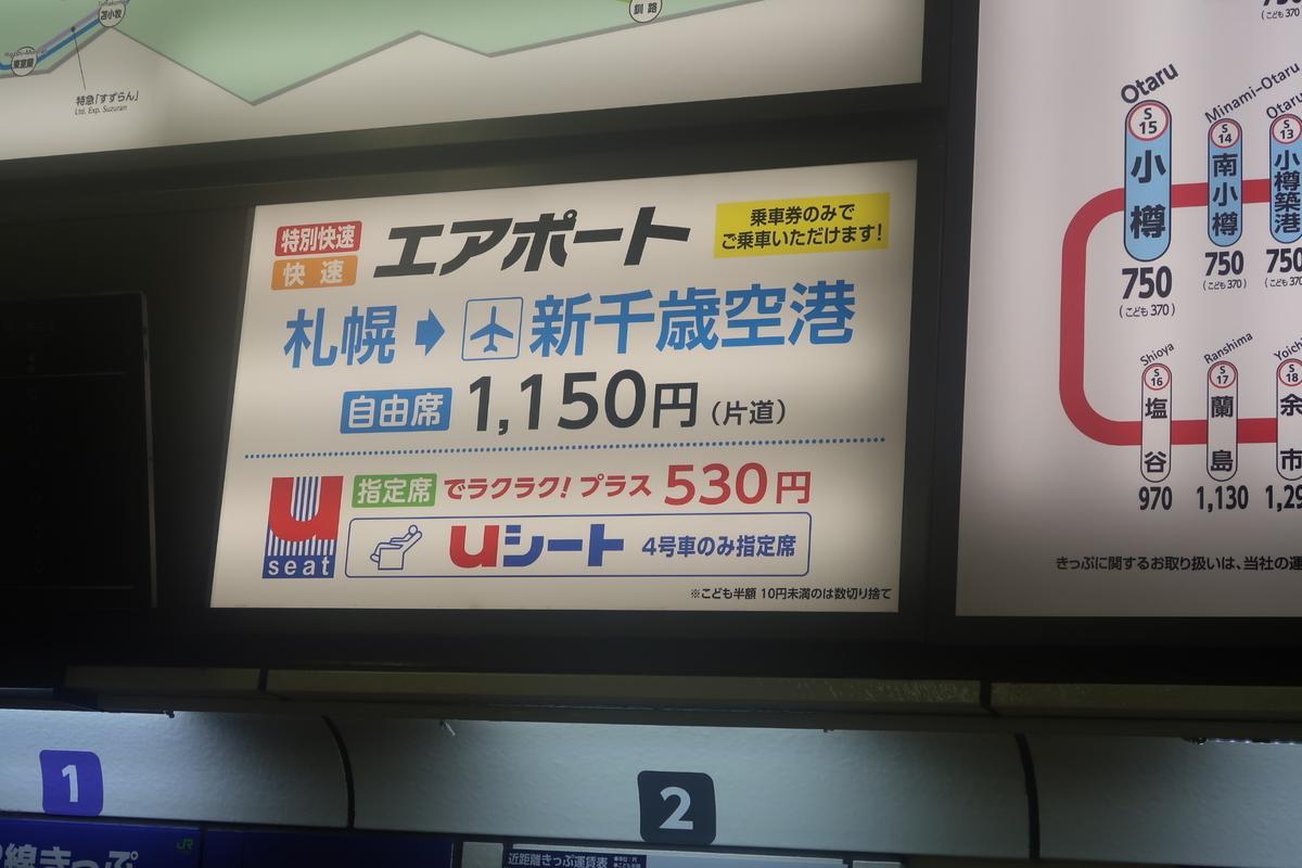 f:id:nishiuraexp:20200810102639j:plain