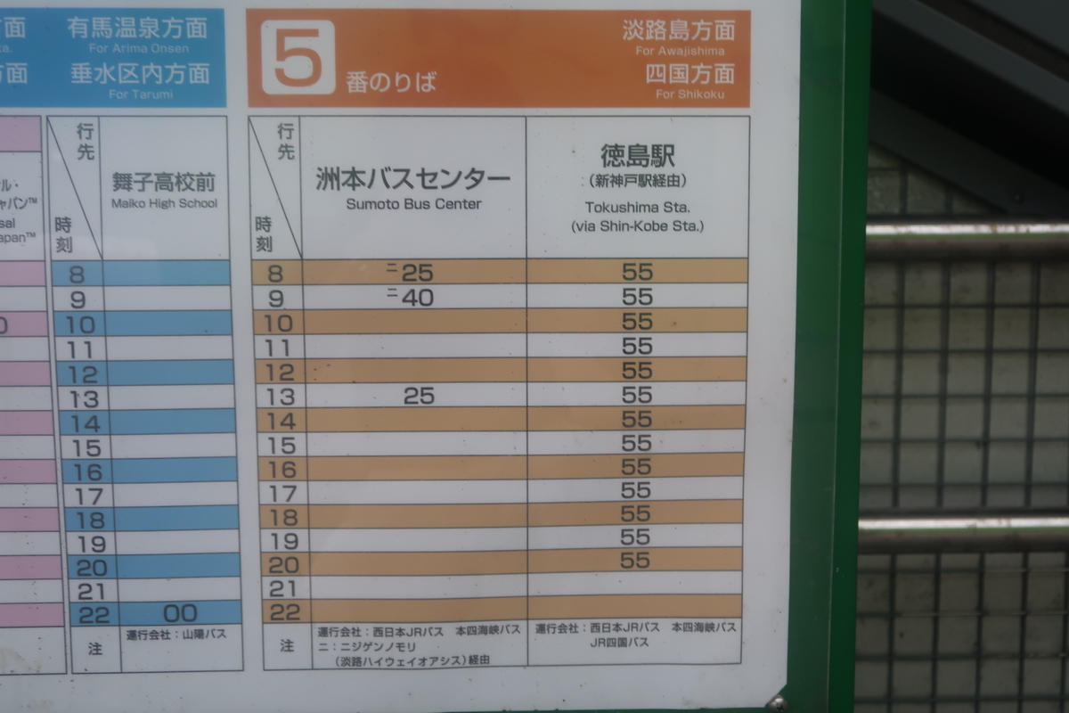 f:id:nishiuraexp:20200810105441j:plain