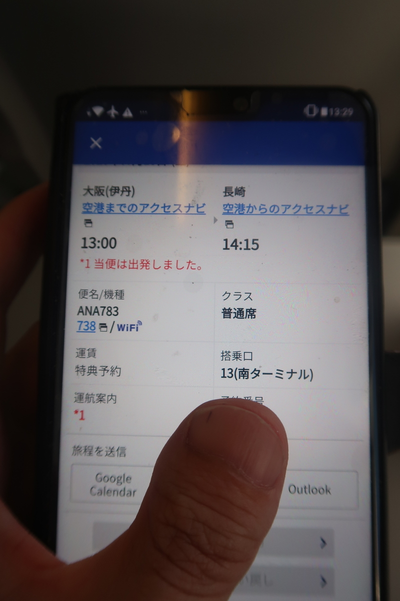 f:id:nishiuraexp:20200810114006j:plain