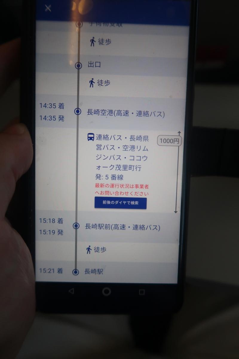 f:id:nishiuraexp:20200810114203j:plain