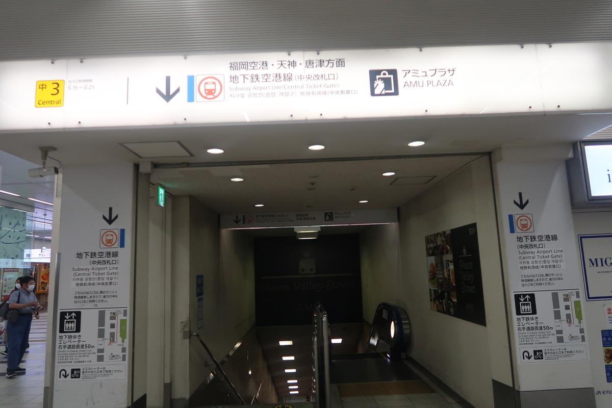 f:id:nishiuraexp:20200818201917j:plain