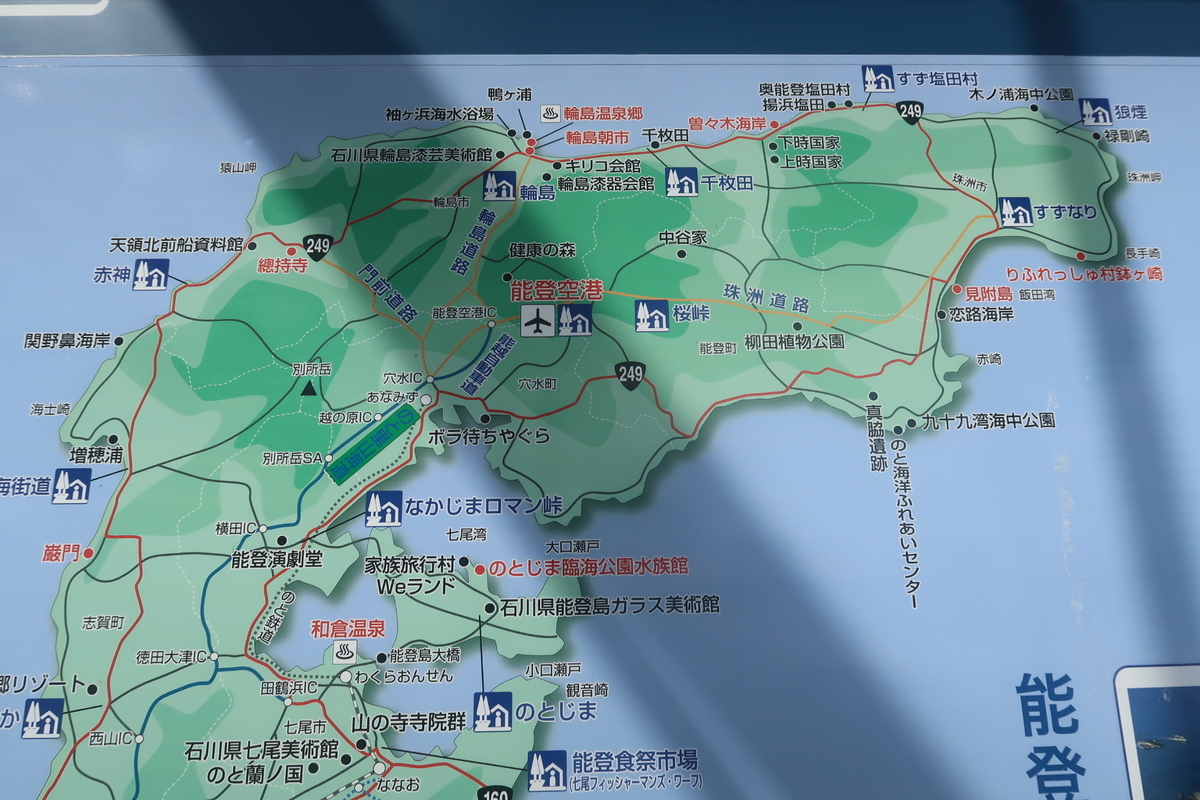 f:id:nishiuraexp:20200824172012j:plain