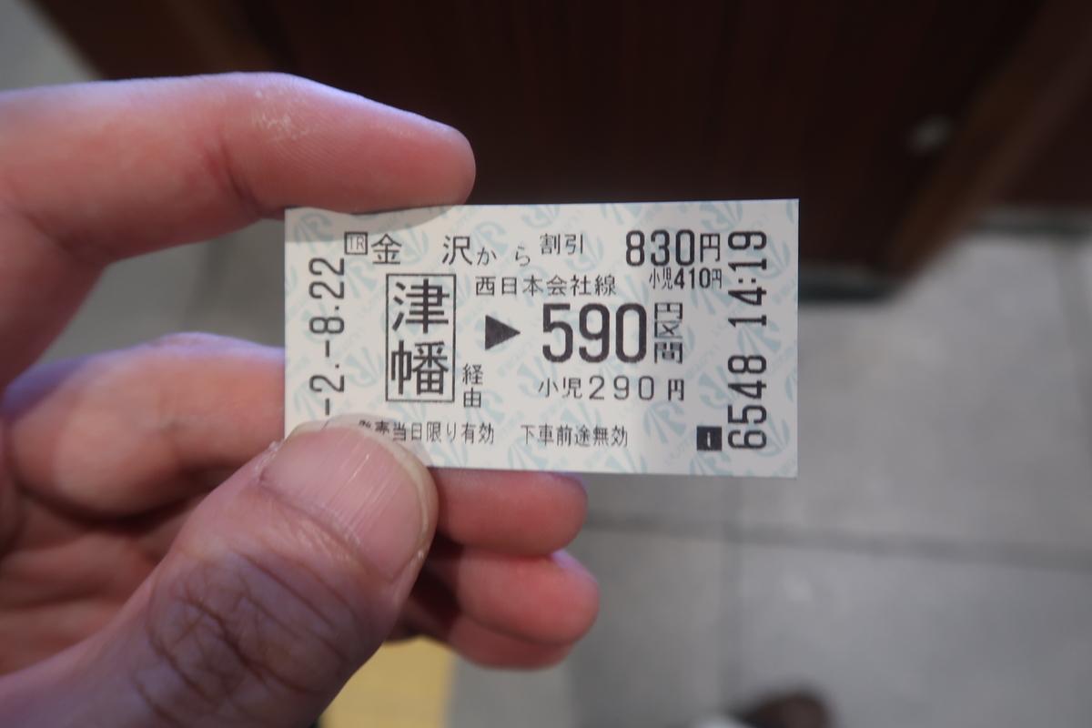 f:id:nishiuraexp:20200908210215j:plain