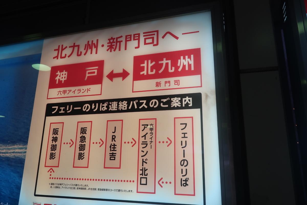 f:id:nishiuraexp:20200913230328j:plain