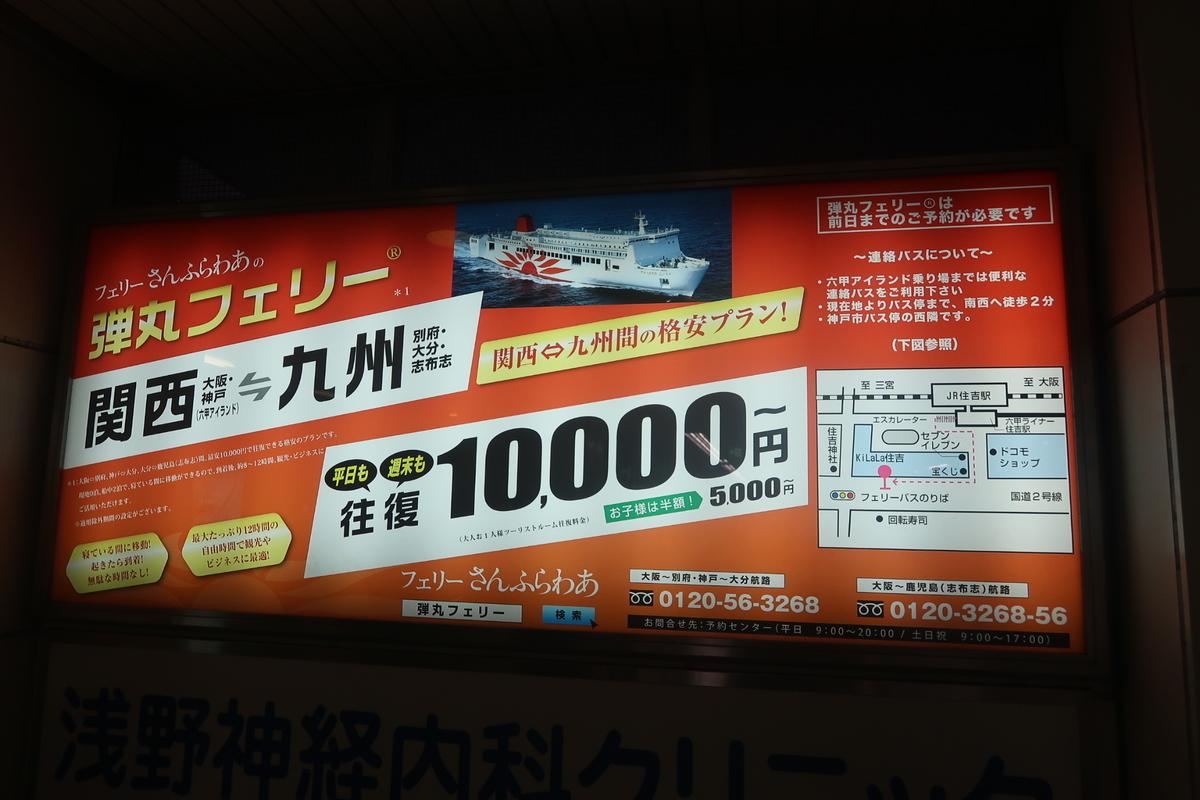 f:id:nishiuraexp:20200913230409j:plain