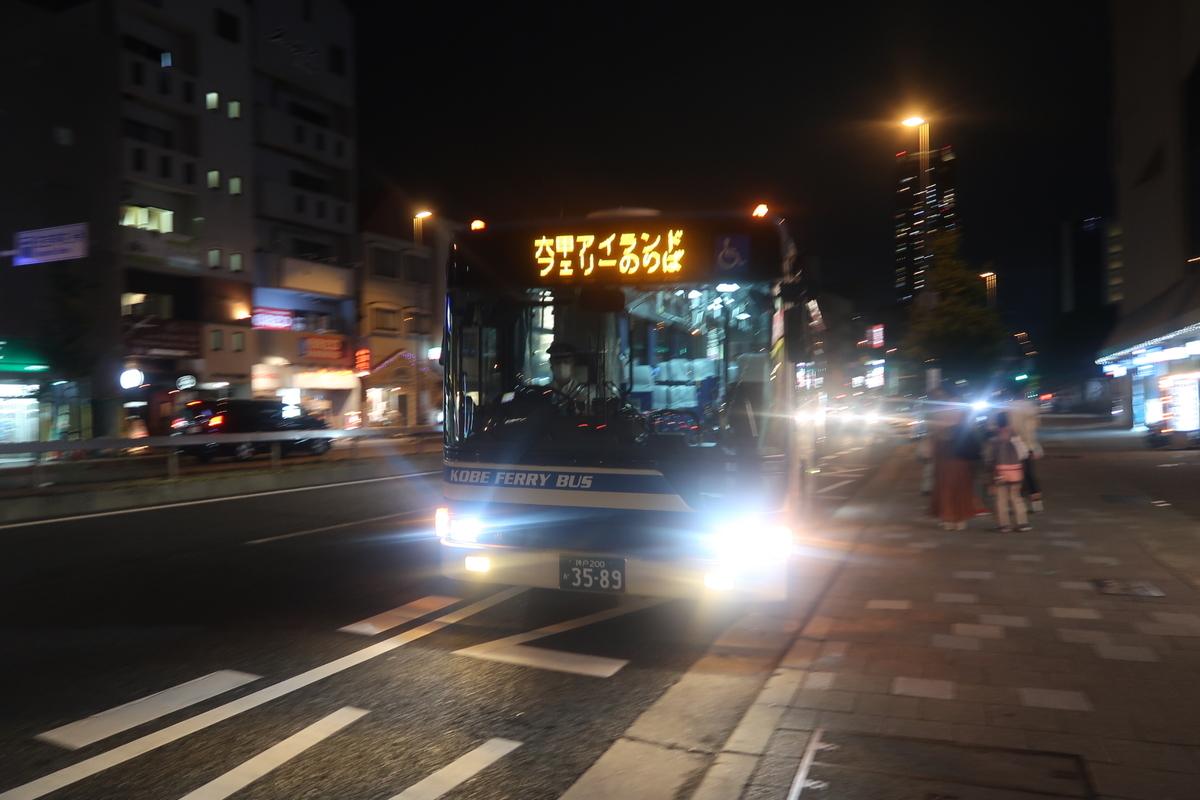 f:id:nishiuraexp:20200913230732j:plain