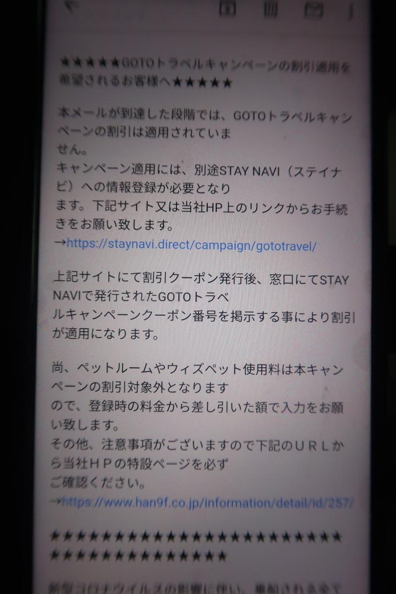 f:id:nishiuraexp:20200913231048j:plain