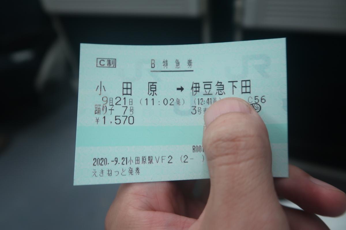 f:id:nishiuraexp:20200927130707j:plain